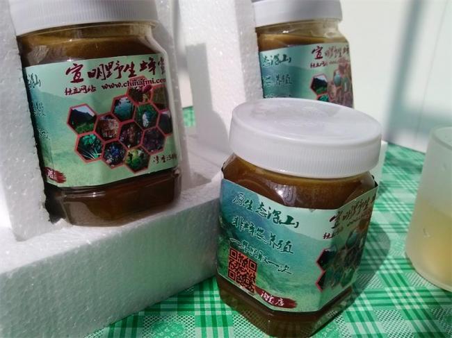 野生岩蜂蜜 岩蜜