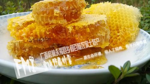 喝蜂蜜水的最佳时间