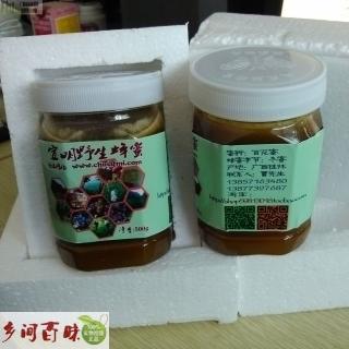 野生岩蜂蜜