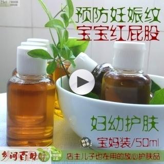 乡间百味自榨野生山茶油