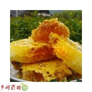 桂林天然野生土蜂蜜 农家限量蜂蜜
